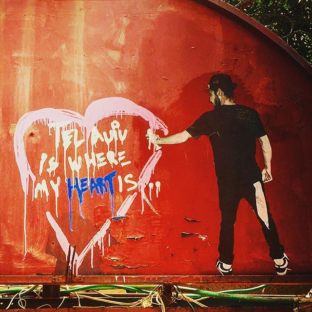#telaviv #israeli #israelinstagram #israel_times #igisrael #israeloftheday #igers #tlvoftheday #igdaily #israeligram #love #is #weekend #streetart #art #travel #telavivcity #telavivoftheday #telavivbeach #beach #beachlife #graffiti #streetarteverywhere #streetart #graffitiart